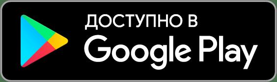 Hankige see Google Play